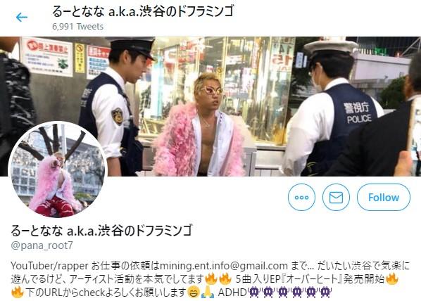 渋谷のドフラミンゴが警察に捕まる