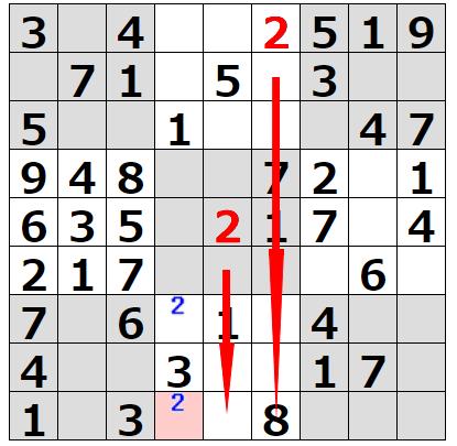ナンプレ1/2で数字をロック1
