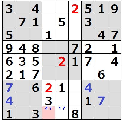 1/2で数字をロック3